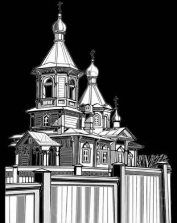 Валаамский монастырь 1454