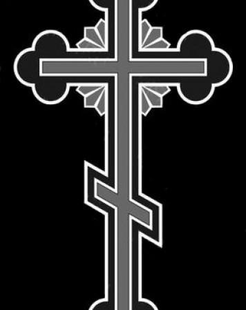 Крест стандартный 15
