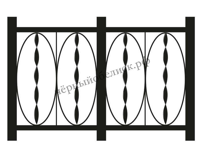 Ограда металлическая С-1101