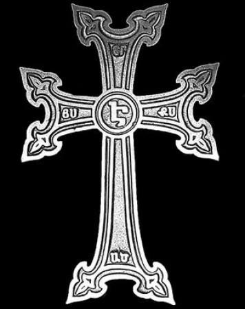 армянский крест 2915